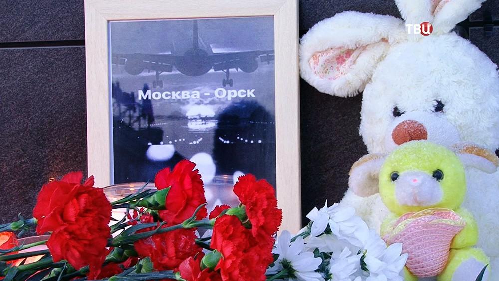 Москва иПодмосковье подписали соглашение оразвитии Московского региона
