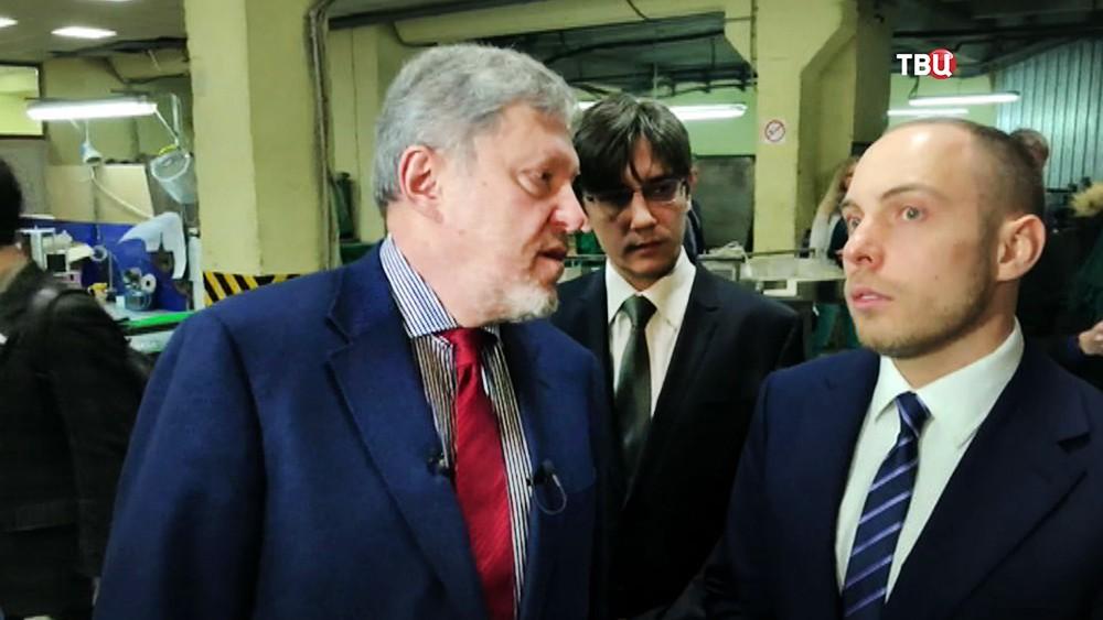 """Лидер партии """"Яблоко"""" Григорий Явлинский посетил предприятие"""