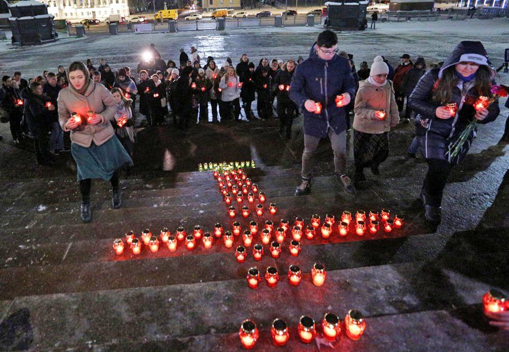 "Траур по погибшим пассажирам самолета Ан-148 ""Саратовских авиалиний"""