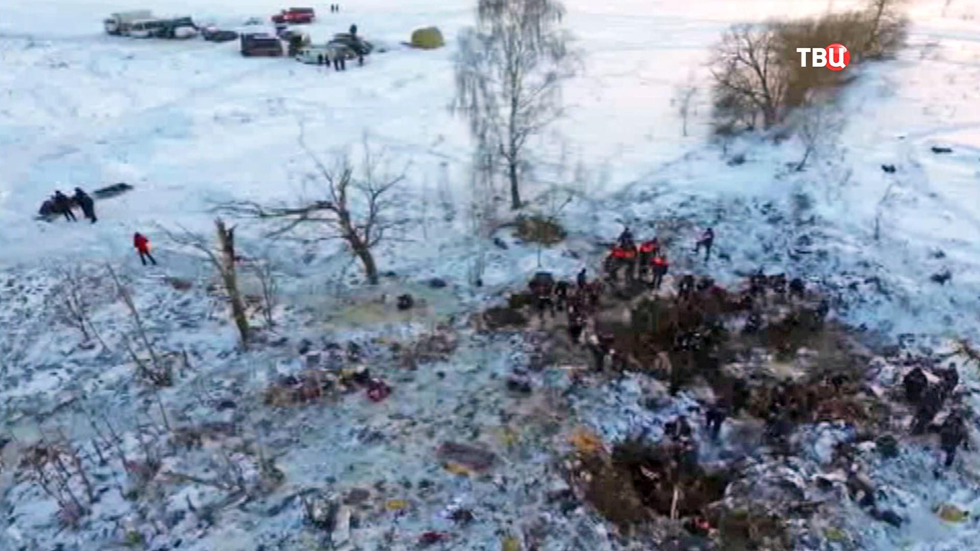 """Место крушения самолета Ан-148 """"Саратовских авиалиний"""""""