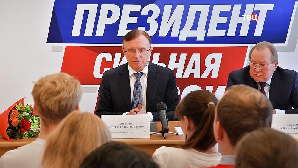 Сопредседатель избирательного штаба Владимира Путина Сергей Когогин