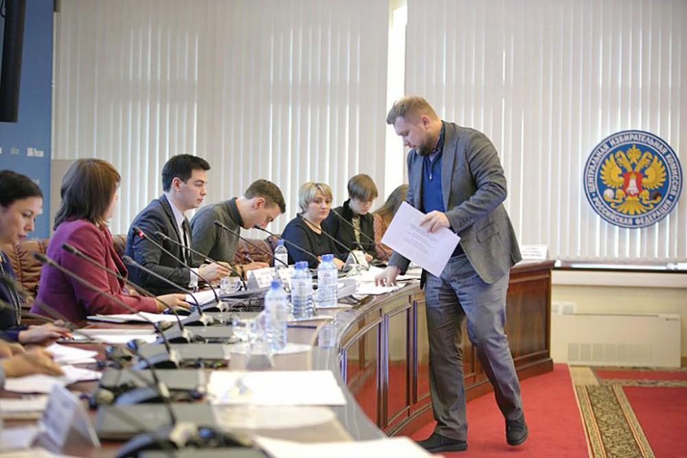 Работа ЦИК России