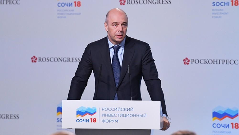 Антон Силуанов  на Российском инвестиционном форуме