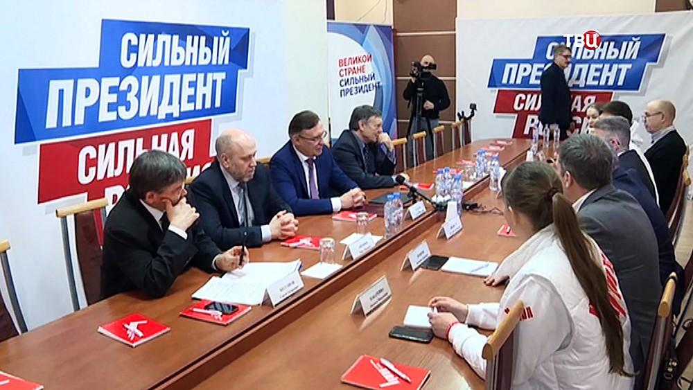 Предвыборный штаб Владимира Путина