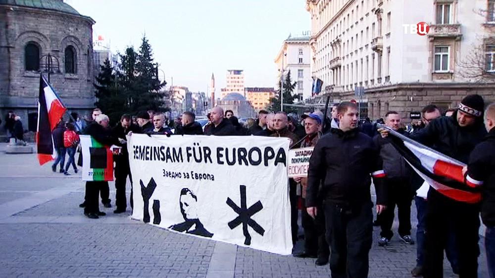 Марш нацианалистов в Болгарии