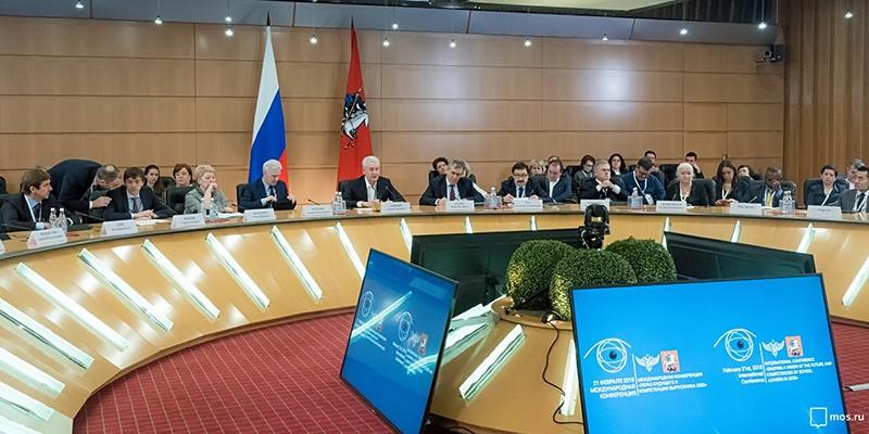 """Конференция """"Образ будущего и компетенции выпускника 2030"""""""