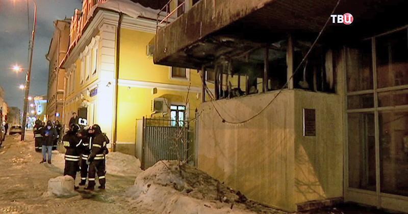 Пожар в здании подмосковного Следственного комитета