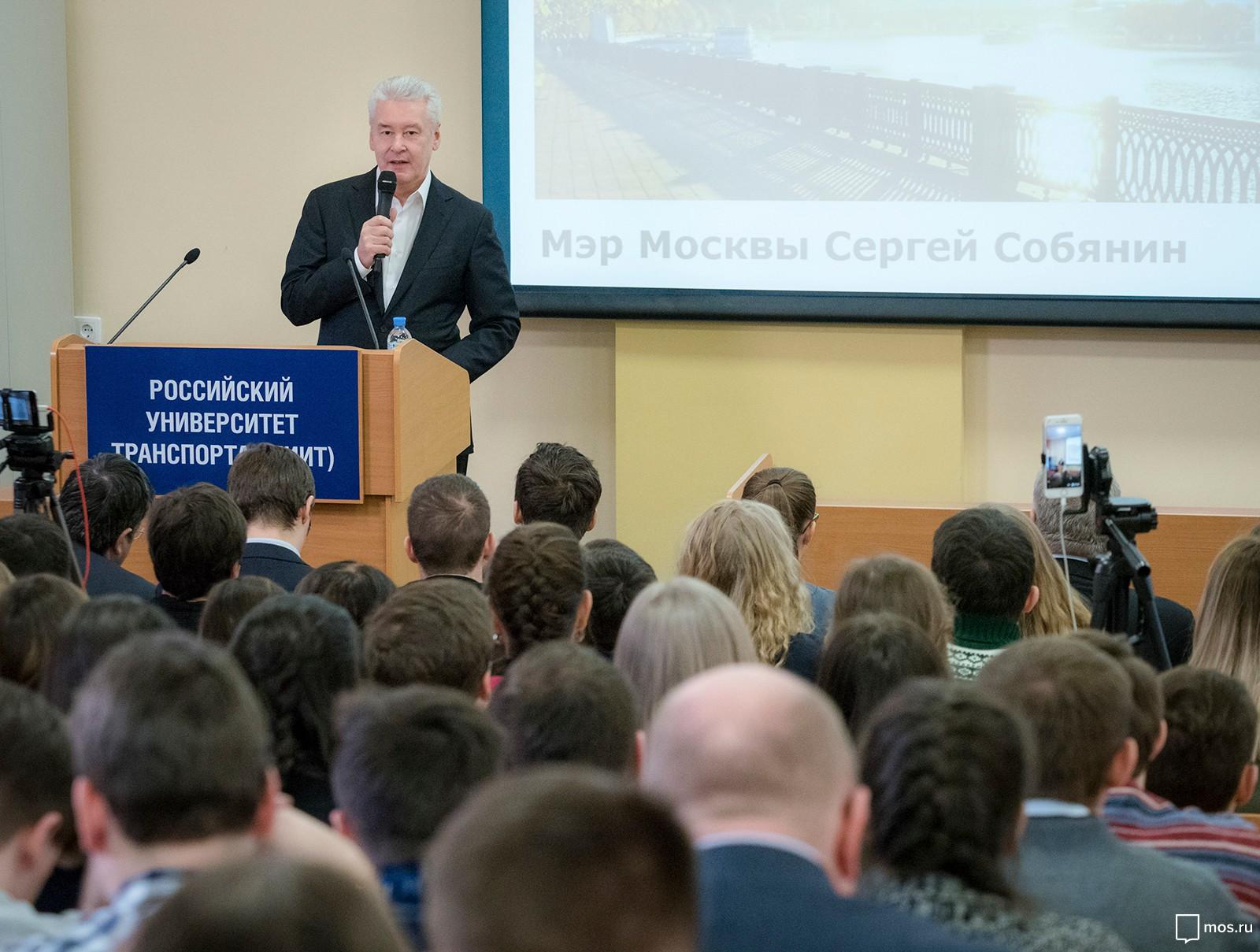 Встреча со студентами Российского университета транспорта (МИИТ)