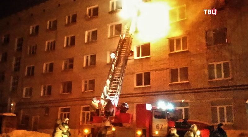 Пожар в общежитии в Пермском крае