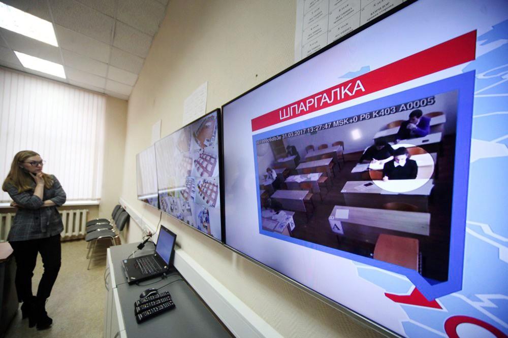 Система видеонаблюдения на ЕГЭ