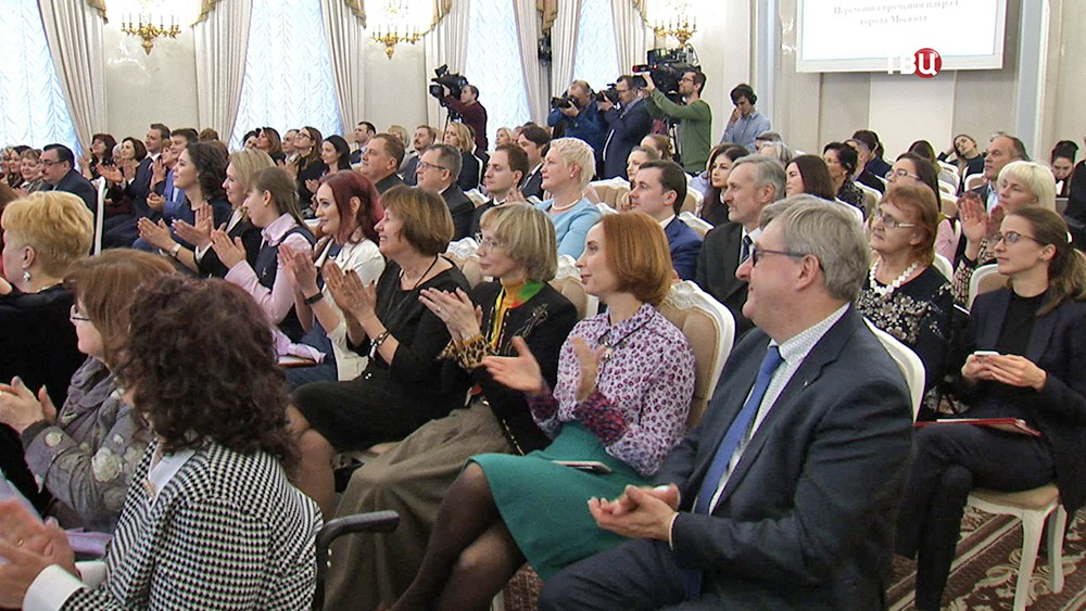 Церемония награждения в Мэрии Москвы