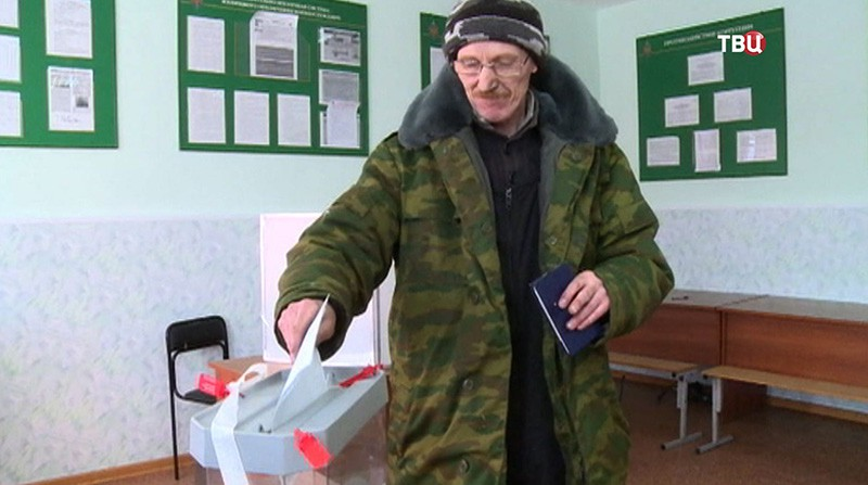 Выборы на Сахалине