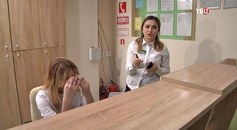 Сотрудники медцентра в Уфе