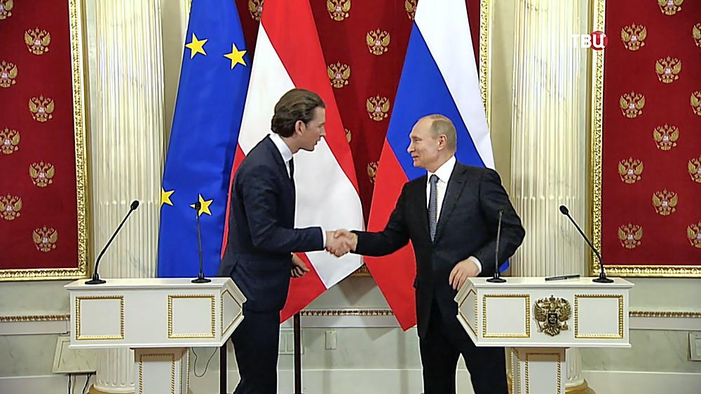 Президент России Владимир Путин и федеральный канцлер Австрии Канцлер Себастьян Курц