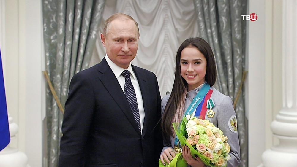 Владимир Путин и Алина Загитова на церемонии награждения российских олимпийцев в Кремле