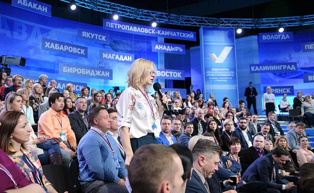 Участники медиафорума региональных и местных СМИ