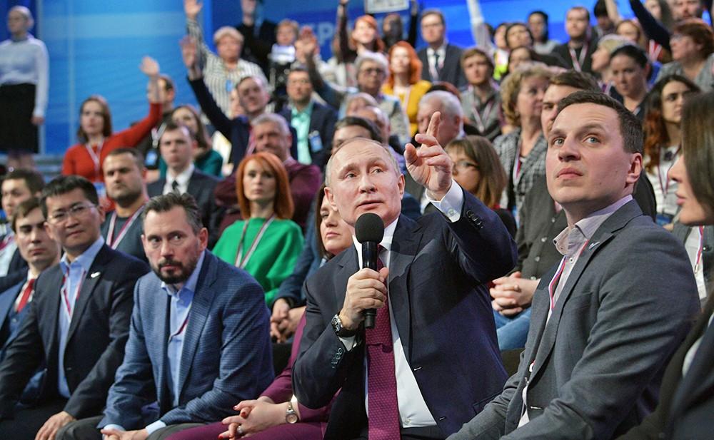 Владимир Путин на медиафоруме региональных и местных СМИ