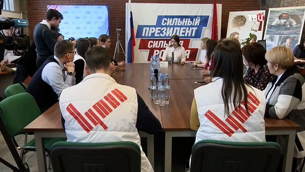 Доверенные лица кандидата-самовыдвиженца Владимира Путина повели встречу с гражданами