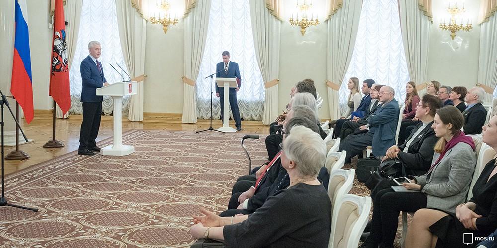 Сергей Собянин вручил награды почетным реставраторам Москвы