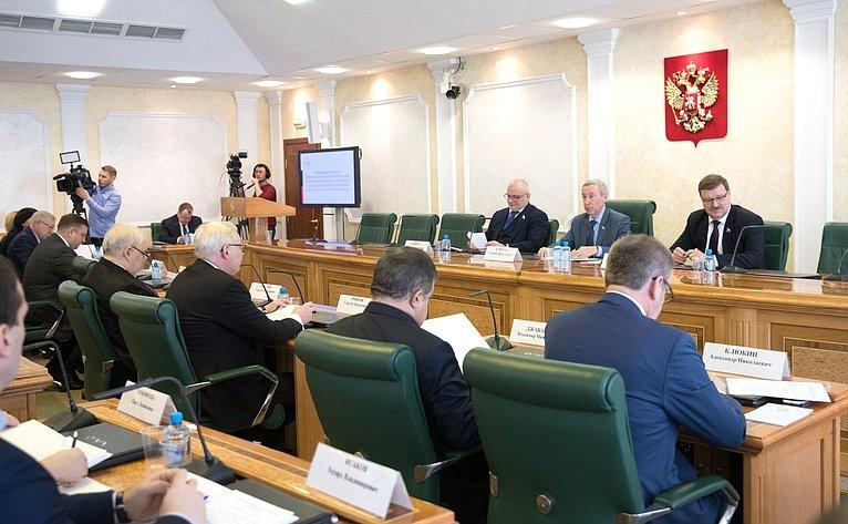 Расширенное заседание комиссии Совета Федерации