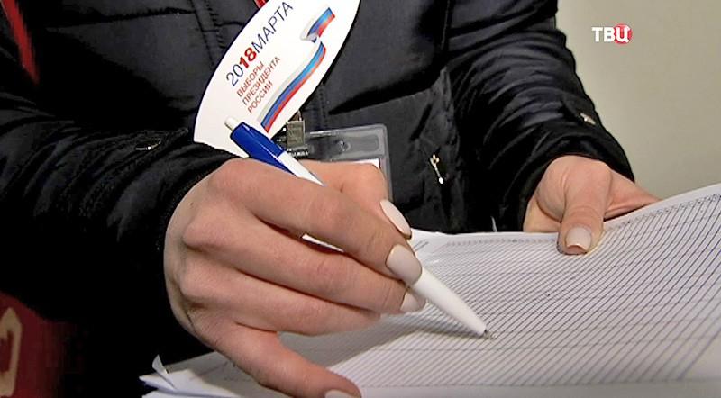 Выборы президента в Москве