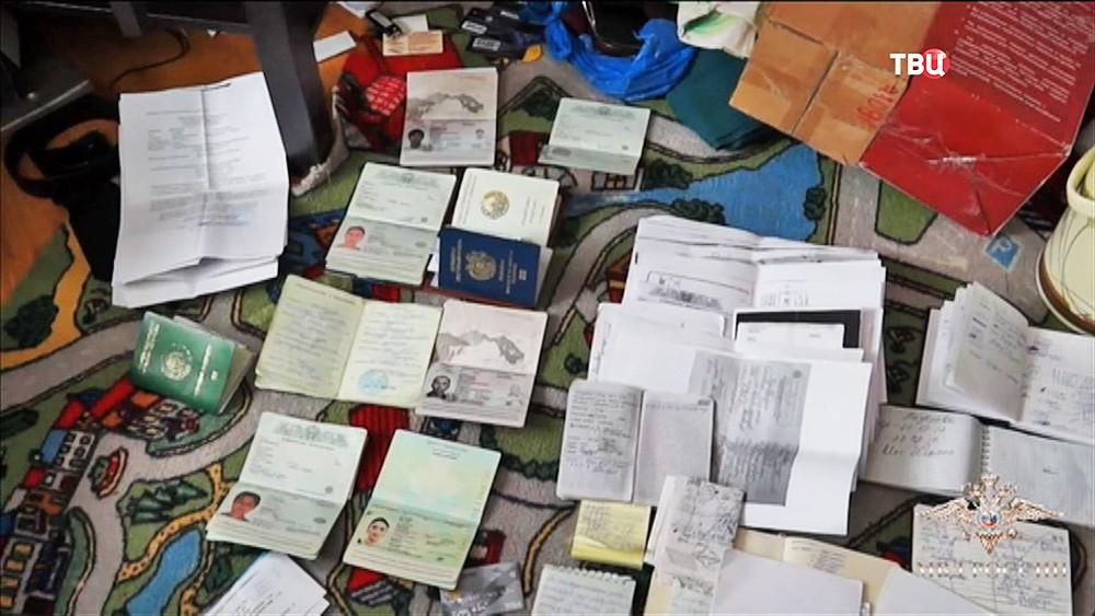 Подпольная типографию по производству документов