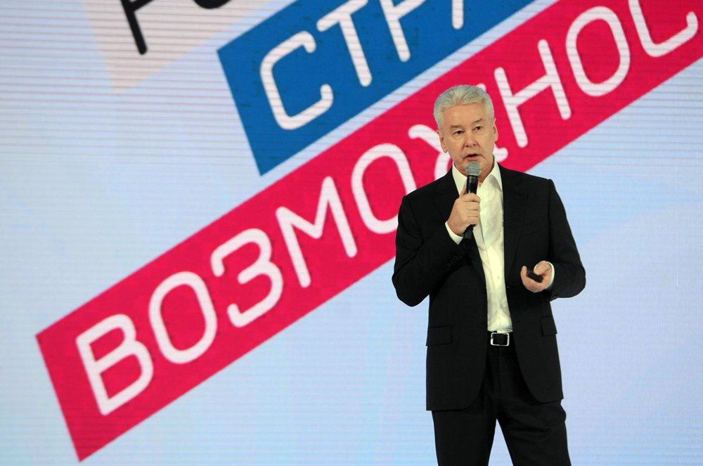 """Сергей Собянин выступает на форуме """"Россия - страна возможностей"""""""