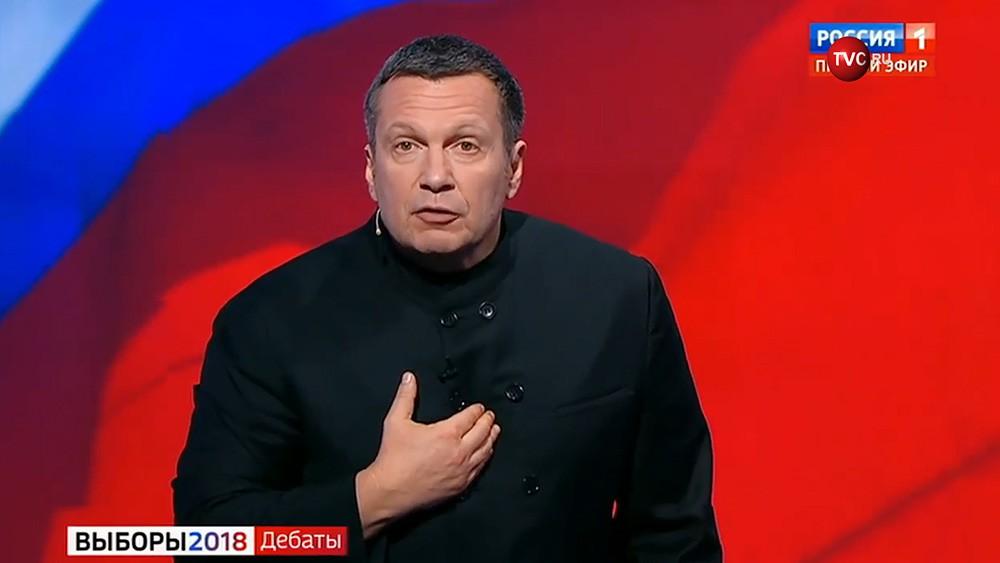 """Ведущий дебатов на телеканале """"Россия1"""" Владимир Соловьёв"""