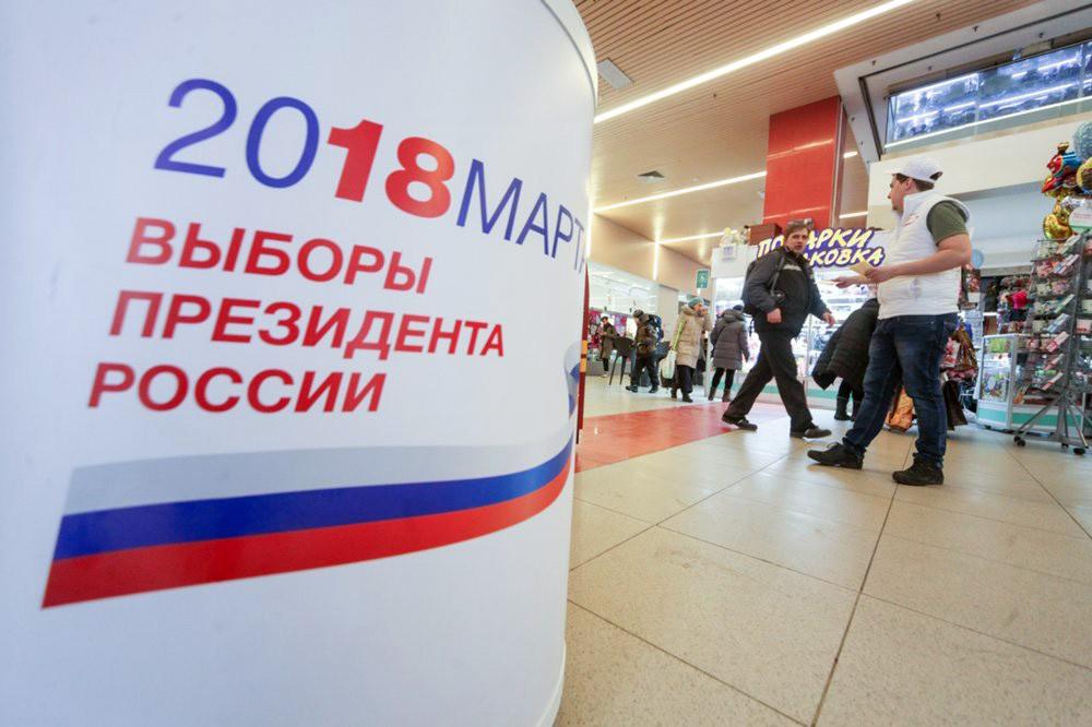 Акция в поддержку выборов президента России