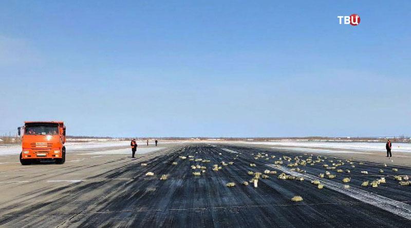 Золото на взлётной полосе в Якутске