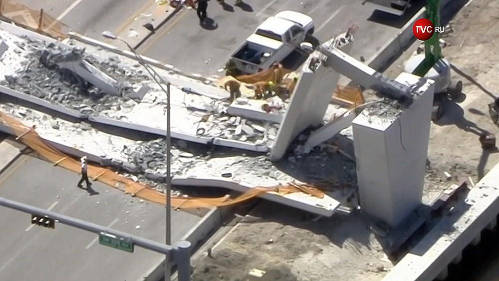 Последствия обрушения пешеходного моста в США