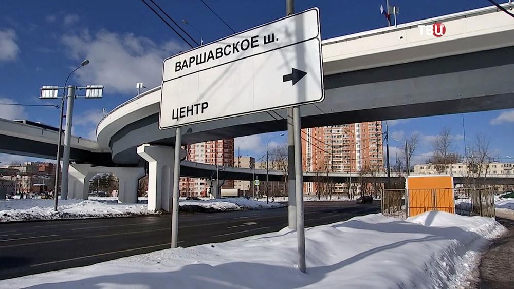 Новая эстакаду через Варшавское шоссе в Щербинке