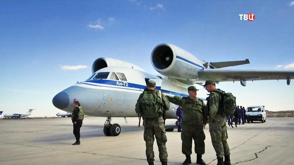 Самолет Ан-72 ВКС России