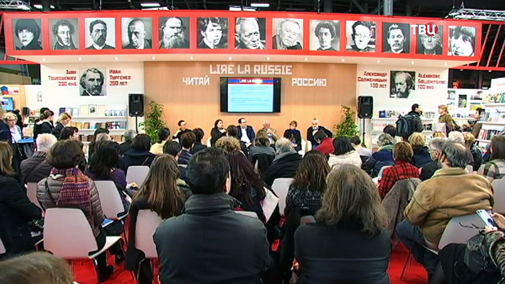 Книжная выставка в Париже