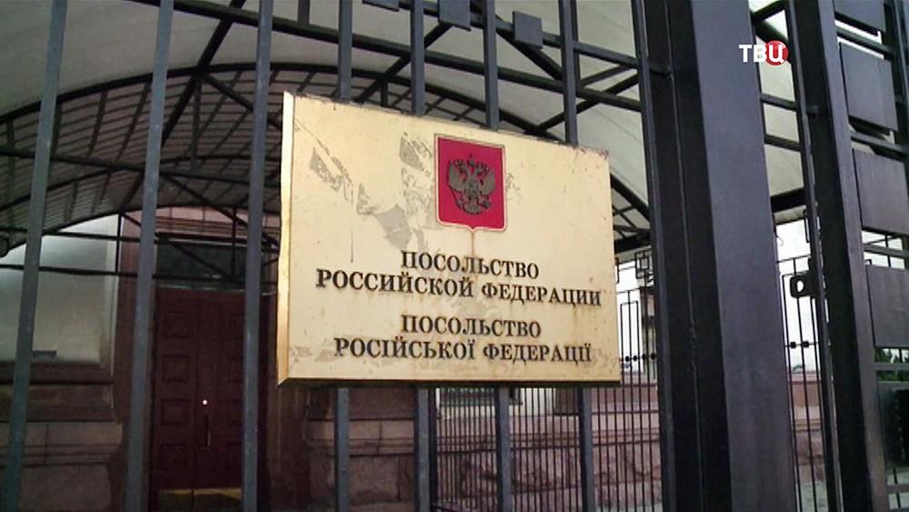 Захарова назвала явку навыборах президента РФ взагранучреждениях беспрецедентной