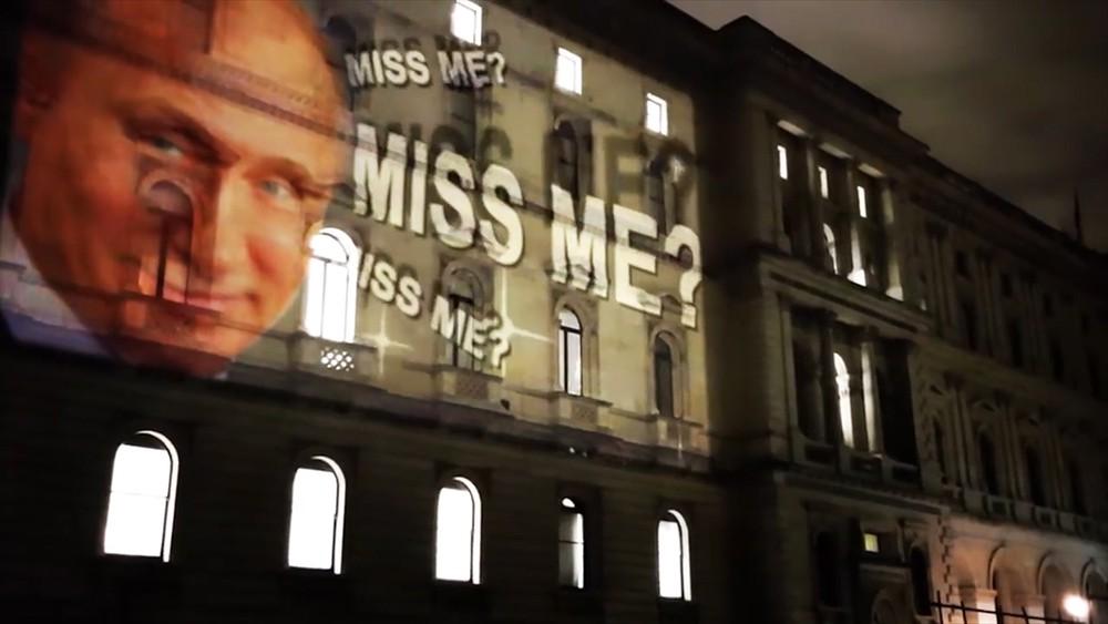 Проекция с изображением Владимира Путина на фасаде здания МИД Великобритании в Лондоне