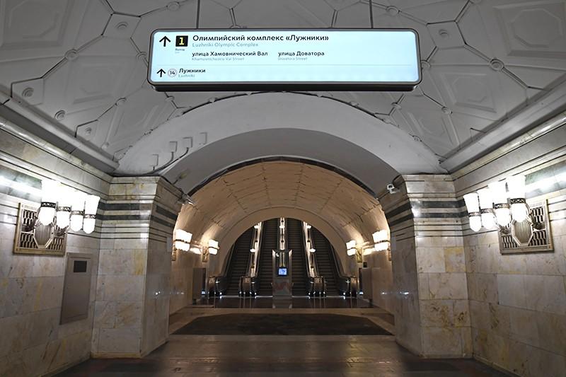 """Открытие южного вестибюля станции метро """"Спортивная"""" Сокольнической линии после реконструкции"""