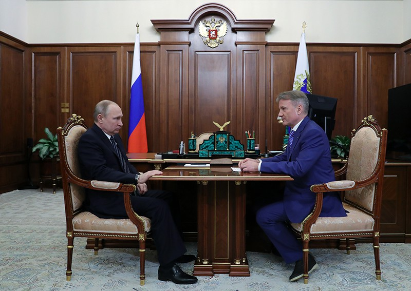 Владимир Путин встретился с главой Сбербанка Германом Грефом