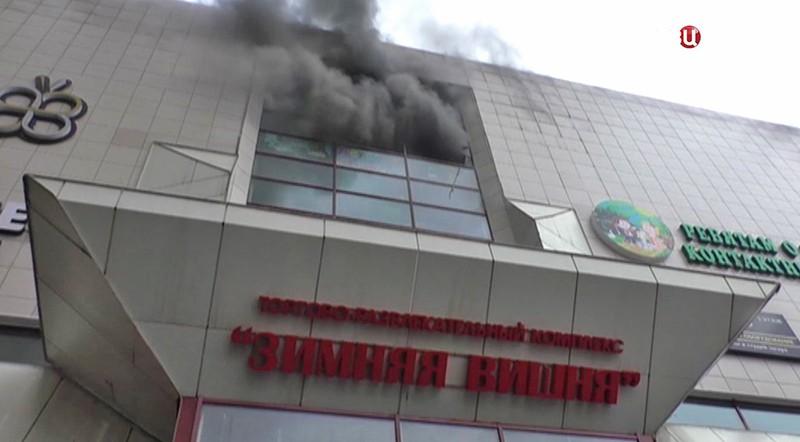 Пожар в торговом центре в Кемерове