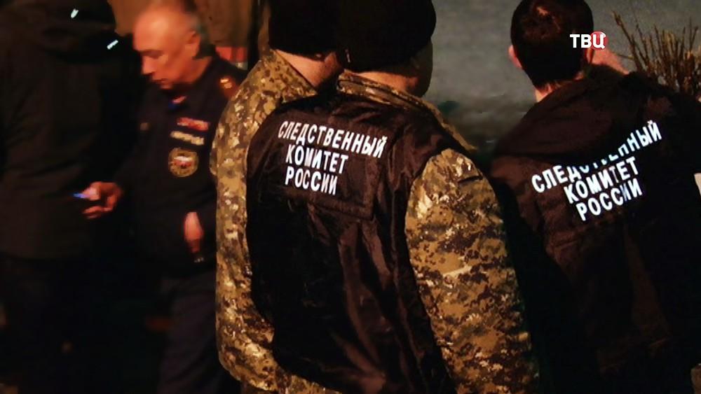 Представители Следственного комитета России на месте происшествия