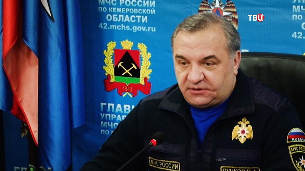 Глава МЧС Владимир Пучков в Кемеровской области