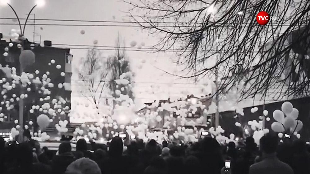 Жители Кемерова запустили сотни шаров в память о погибших в торговом центре