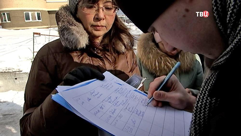 Обманутые дольщики собирают подписи