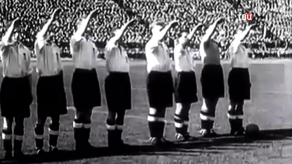Футболисты Великобритании в нацистской Германии