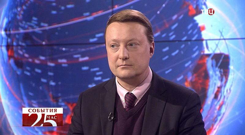 имофей Бордачёв, директор Центра комплексных европейских и международных исследований факультета мировой экономики и мировой политики ВШЭ
