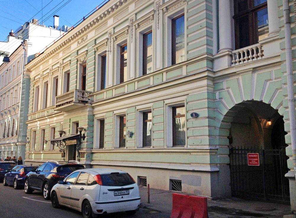 Бывший особняк табачного фабриканта Н. Г. Зимина