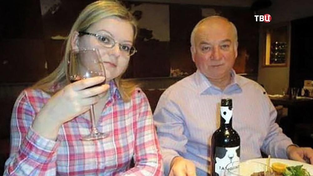 Сергей Скрипаль и Юлия Скрипаль