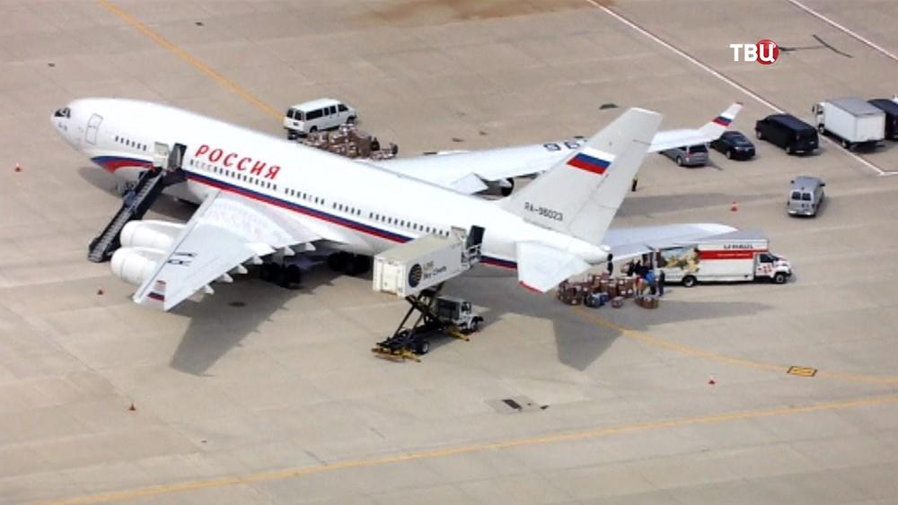 Представители генконсульства России покидают США