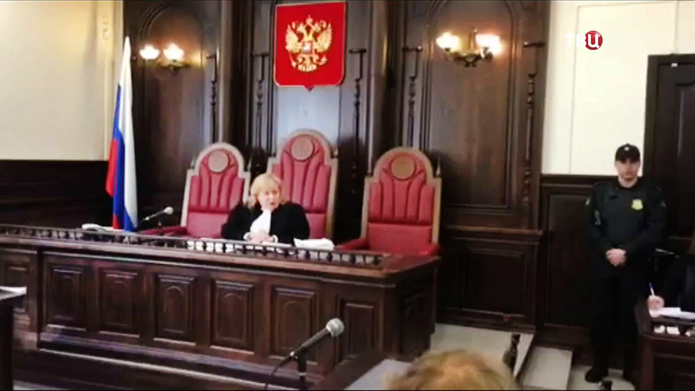 Суд города Кемерово