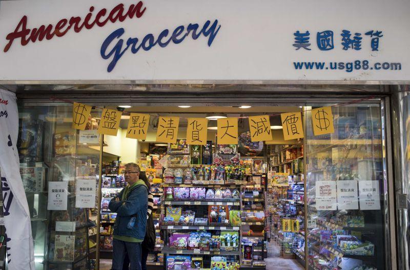 Магазин с американскими товарами в Китае